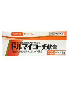 【第(2)類医薬品】ハピコム ドルマイコーチ軟膏 (6g)