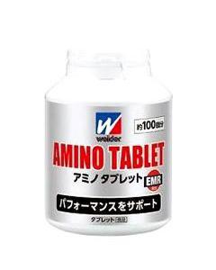 森永製菓 ウイダー アミノタブレット ビッグボトル (390g) 【送料無料】 ※軽減税率対象商品