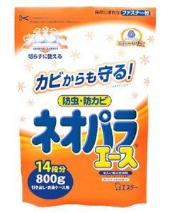 【特売セール】 エステー ネオパラエース 引き出し・衣装ケース用 (800g)