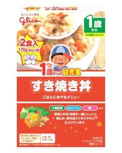 グリコ アイクレオ 1歳からの幼児食 すき焼き丼 ベビーフード (2食入) ※軽減税率対象商品