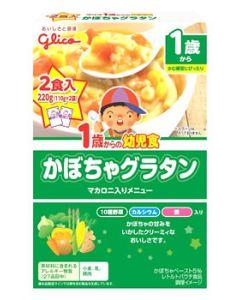 グリコ アイクレオ 1歳からの幼児食 かぼちゃグラタン ベビーフード (2食入) ※軽減税率対象商品