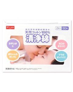 エムズワン 天然コットン100% 清浄綿 (2枚×100包)