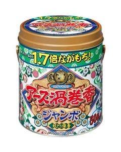 アース製薬 アース渦巻き香 ジャンボ (50巻缶入)