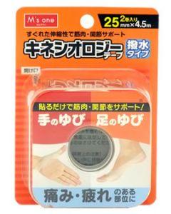 エムズワン キネシオロジーテープ 撥水タイプ 伸縮性布粘着テープ (25mm×4.5m 2巻入)