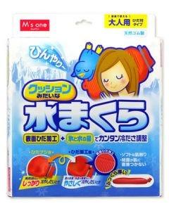 【☆】 エムズワン クッションみたいな 水まくら 大人用 ひだ付タイプ 天然ゴム製 (1個入)