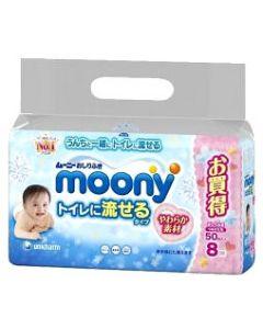 【☆】 ユニチャーム ムーニー おしりふき トイレに流せるタイプ つめかえ用 (50枚×8コ) 詰め替え用