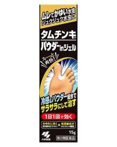【第2類医薬品】小林製薬 タムチンキパウダーインジェル (15g) 【セルフメディケーション税制対象商品】