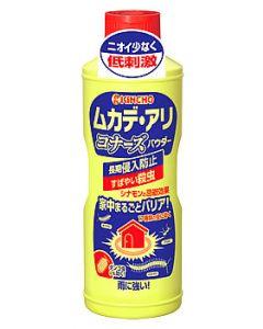 【○】 金鳥 キンチョウ ムカデ・アリコナーズ パウダー (550g)