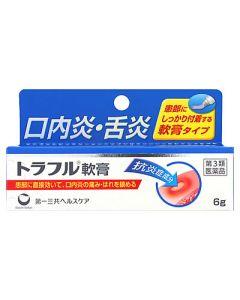【第3類医薬品】第一三共ヘルスケア トラフル軟膏 (6g) 口内炎 舌炎