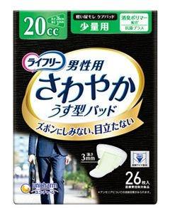 ユニチャーム ライフリー さわやかパッド 男性用 少量用 20cc (26枚) 【医療費控除対象品】