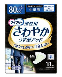 ユニチャーム ライフリー さわやかパッド 男性用 中量用 80cc (18枚) 【医療費控除対象品】
