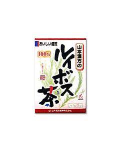 山本漢方 ルイボス茶 100% (3g×20包) ルイボスティー ※軽減税率対象商品