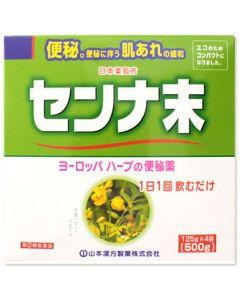 【第(2)類医薬品】山本漢方 日本薬局方 センナ末 (125g×4袋)