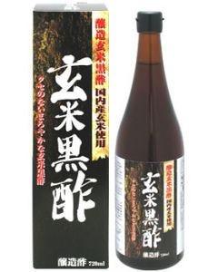 玄米黒酢 (720mL) 黒酢 ※軽減税率対象商品