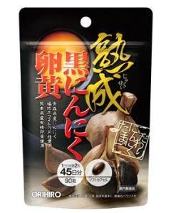 オリヒロ 熟成黒にんにく卵黄 ソフトカプセル (90粒) サプリメント ※軽減税率対象商品
