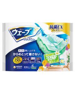 ユニチャーム ウェーブ 共通取り替えシート グリーンの香り ナチュラルグリーン (8枚) 香りつき 住宅用お掃除シート