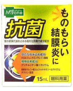 【第2類医薬品】メディズワン 小林薬品工業 抗菌 サルファアナロン目薬EX (15mL) 眼科用薬 ものもらい・結膜炎に
