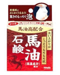明色 うるおい泡美人 馬油石鹸 (80g)