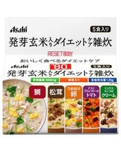 アサヒ リセットボディ 発芽玄米入り ダイエットケア 雑炊 (5食) ※軽減税率対象商品