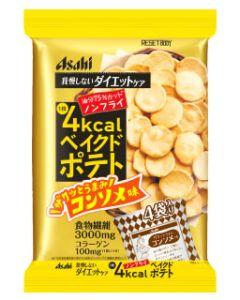 アサヒ リセットボディ ベイクドポテト コンソメ味 (16.5g×4袋) ノンフライ ※軽減税率対象商品
