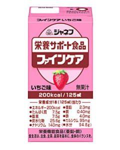 キューピー ジャネフ K701 ファインケア いちご味 (125mL) 介護食 栄養補給食 ※軽減税率対象商品