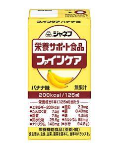 キューピー ジャネフ K703 ファインケア バナナ味 (125mL) 介護食 栄養補給食 ※軽減税率対象商品