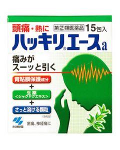 【第(2)類医薬品】小林製薬 ハッキリエースa (15包)