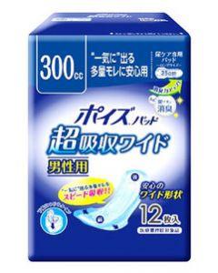 【特売セール】 日本製紙 クレシア ポイズパッド 超吸収ワイド 男性用 300cc 一気に出る多量モレに安心用 (12枚入) 【医療費控除対象品】