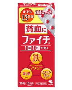 【第2類医薬品】小林製薬 ファイチ 15日分 (30錠) 貧血に 鉄 葉酸 ビタミンB12