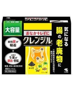 【第2類医薬品】小林製薬 クレンジル 大容量 (60カプセル) おなかキレイに