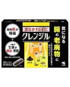 【第2類医薬品】小林製薬 クレンジル (30カプセル)