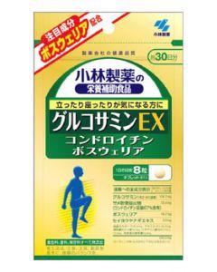 小林製薬 グルコサミンEX 栄養補助食品 約30日分 (240粒) ※軽減税率対象商品