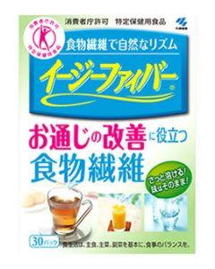 小林製薬 イージーファイバー トクホ (30パック) 特定保健用食品 食物繊維 ※軽減税率対象商品