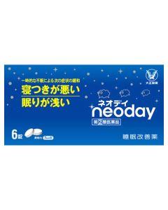 【第(2)類医薬品】大正製薬 ネオデイ (6錠) 睡眠改善薬