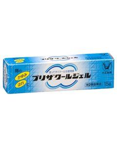 【第2類医薬品】大正製薬 プリザクールジェル (15g) 痔のかゆみ・はれに