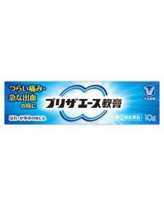 【第(2)類医薬品】大正製薬 プリザエース軟膏 (10g)