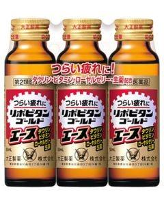 【第2類医薬品】大正製薬 リポビタンゴールド エース (50mL×3本) 滋養強壮 つらい疲れに