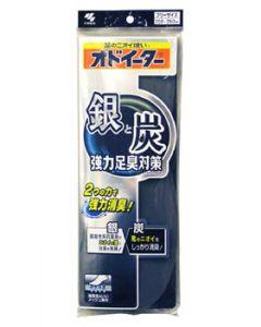 小林製薬 銀と炭のオドイーター フリーサイズ (1足) インソール