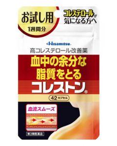 【第3類医薬品】久光製薬 高コレステロール改善薬 血中の余分な脂質をとる コレストン (42カプセル) 【セルフメディケーション税制対象商品】