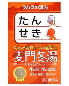 【第2類医薬品】ツムラ ツムラ漢方 麦門冬湯 エキス顆粒 (8包) たん せき