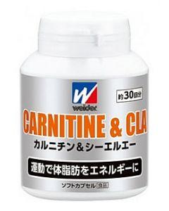 森永製菓 ウイダー カルニチン&CLA (標準120粒) 【送料無料】 ※軽減税率対象商品