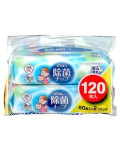 ピジョン 除菌ナップ (60枚入×2コパック) 除菌 ウェットティッシュ