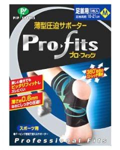 ピップ スポーツ 薄型圧迫サポーター プロ・フィッツ 足首用 Mサイズ (1枚入)