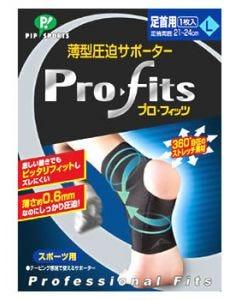 ピップ スポーツ 薄型圧迫サポーター プロ・フィッツ 足首用 Lサイズ (1枚入)