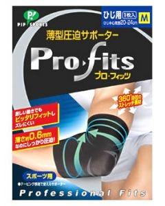 ピップ スポーツ 薄型圧迫サポーター プロ・フィッツ ひじ用 Mサイズ (1枚入)