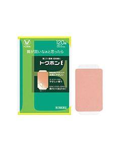 【第3類医薬品】大正製薬 トクホンE モカピンク色 (120枚) 肩こり 腰痛 筋肉痛