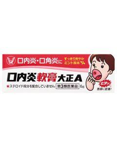【第3類医薬品】大正製薬 口内炎軟膏 大正A (6g)