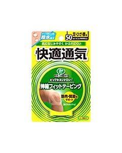 ピップ スポーツ キネシオロジーテープ 伸縮フィットテーピング 快適通気 足・ひざ・腰用 (50mm×4.5m 1巻入)