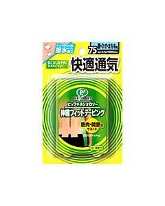 ピップ スポーツ キネシオロジーテープ 伸縮フィットテーピング 快適通気 腰・ひざ・太もも用 (75mm×4.5m 1本入)