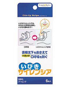 DKSHジャパン いびきサイレンシア (6枚入) いびき対策